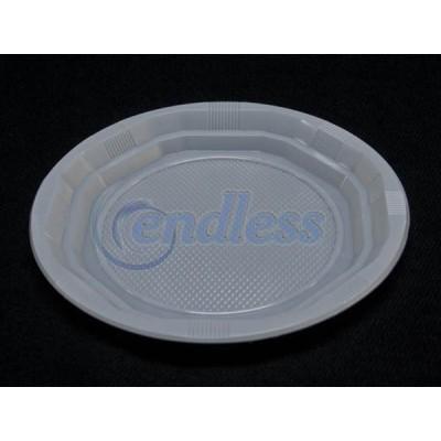 Set 50 farfurii plate albe 21 cm unica folosinta PP